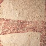 Detail of the dedicatory cross containing graffiti.