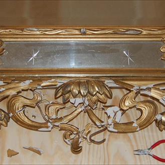 The lower part of the frame before reconstruction.
